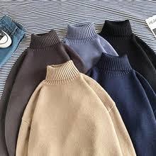 Suéters
